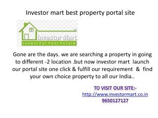 investormart porperty portal site