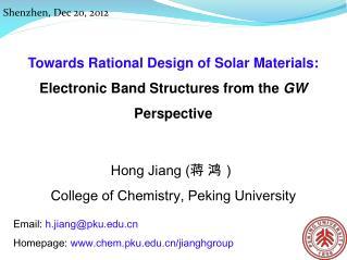 Hong Jiang ( 蒋 鸿) College of Chemistry, Peking University