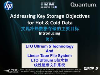 Addressing Key Storage Objectives for Hot & Cold Data 实现冷热数据存储的主要目标