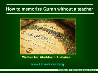 How to memorize Quran without a teacher