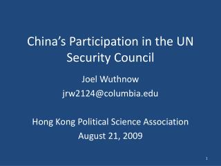 China's Participation in the UN Security Council