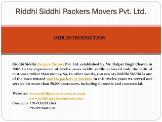 Packers and movers in barmer | movers packers in barmer