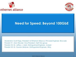 Need for Speed: Beyond 100GbE
