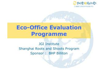 Eco-Office Evaluation Programme