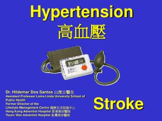 Hypertension 高血壓