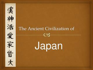 The Ancient Civilization of