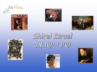 Shirei Israel