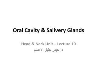 Oral Cavity & Salivery Glands