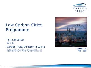 Low Carbon Cities Programme