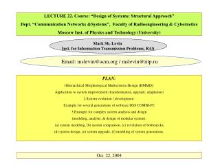 """LECTURE 22. Course: """"Design of Systems: Structural Approach"""" Dept. """"Communication Networks &Systems"""", Faculty of R"""