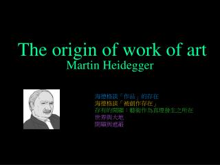 The origin of work of art Martin Heidegger