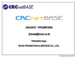 JIRAWAT PROMPORN