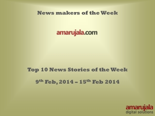 Top 10 News Stories of the Week from 9th Feb to 15th Feb 201