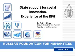 RUSSIAN FOUNDATION FOR HUMANITIES