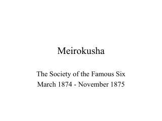 Meirokusha