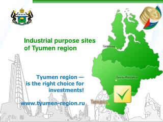 Tyumen region — is the right choice for investments !
