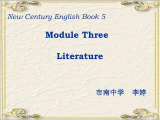 New Century English Book 5  Module Three     Literature