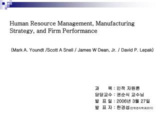 Human Resource Management, Manufacturing Strategy, and Firm Performance