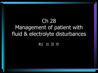 Ch 28  Management of patient with  fluid & electrolyte disturbances