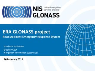 ERA GLONASS project Road Accident Emergency Response System