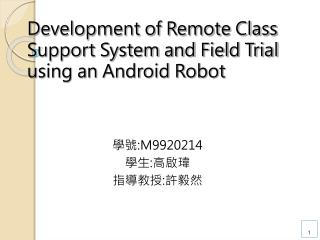 Development of Remote Class Support System and Field Trial using an Android Robot