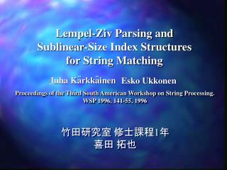 Lempel-Ziv Parsing and Sublinear-Size Index Structures for String Matching