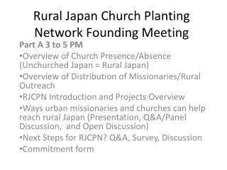 Rural Japan Church Planting Network Founding Meeting