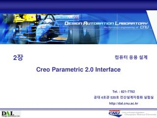 Creo  Parametric 2.0 Interface