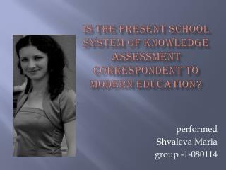Is the present school system of knowledge assessment correspondent to modern education ?