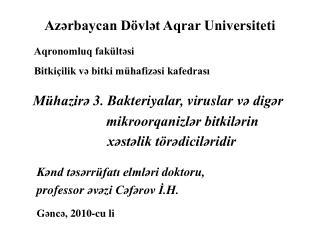 Azərbaycan Dövlət Aqrar Universiteti
