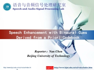 Speech Enhancement with Binaural Cues Derived from a Priori Codebook
