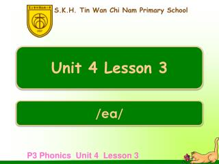 S.K.H. Tin Wan Chi Nam Primary School