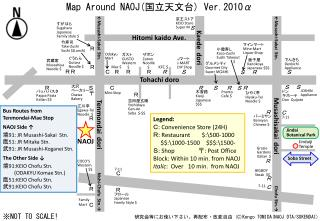 Map Around NAOJ( ????? ) Ver.2010?