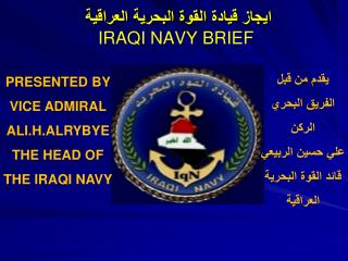 IRAQI NAVY BRIEF
