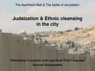 The Apartheid Wall & The battle of Jerusalem: