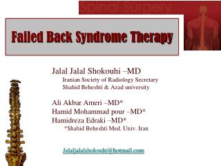 Failed Back Syndrome Therapy