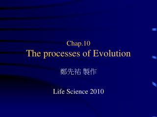 Chap.10 The processes of Evolution