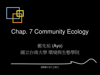 Chap. 7 Community Ecology