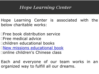 Free Book Distribution Service