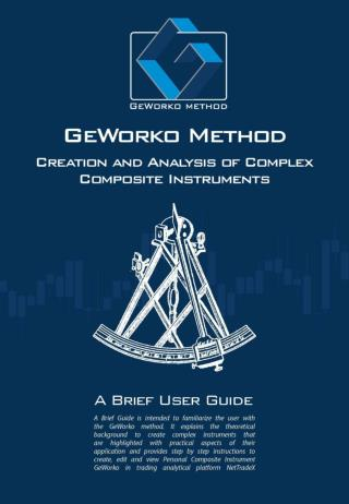 GeWorko Method