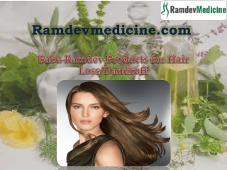 Baba Ramdev Products for Hair Loss