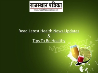 Find Latest Health News Updates
