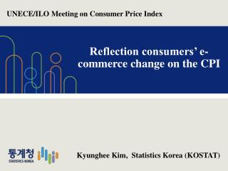 Reflection consumers' e-commerce change on the CPI