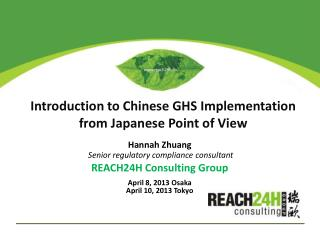 Introduction to Chinese GHS Implementation from Japanese Point of View