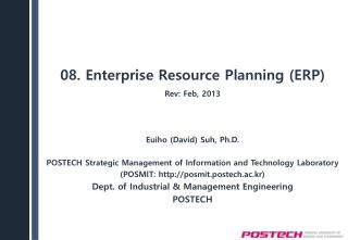 08. Enterprise  Resource Planning (ERP)