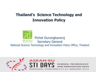 Thailand's  Science  Technology and  Innovation Policy