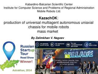 Winner! Astrakhan, 2014