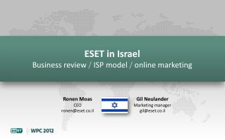 ESET in Israel Business review  /  ISP model  /  online marketing