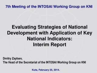 national development report