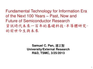 Samuel C. Pan,  潘正聖 University/External Research R&D, TSMC, 3/25/2013